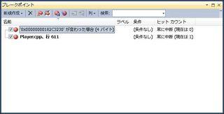 20150325_03.JPG