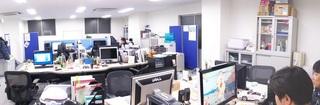 オフィス1_1.JPG