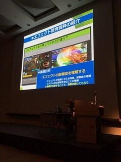 VFXデザイナー講演の様子02.jpg
