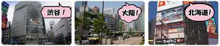 blog_stage_01.jpg