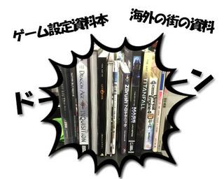 blog_stage_02.jpg