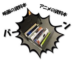 blog_stage_03.jpg