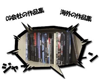 blog_stage_04.jpg