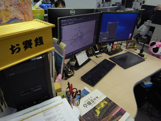 desk_n.jpg